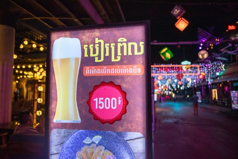 ビール1500rielの看板