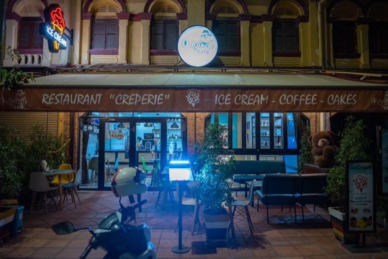オリジナルカフェ