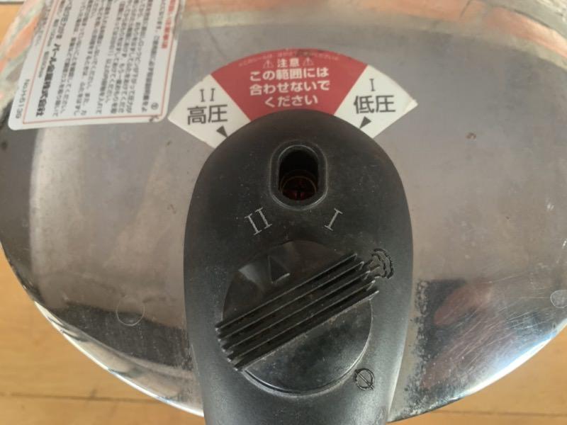低圧と高圧の調節機能