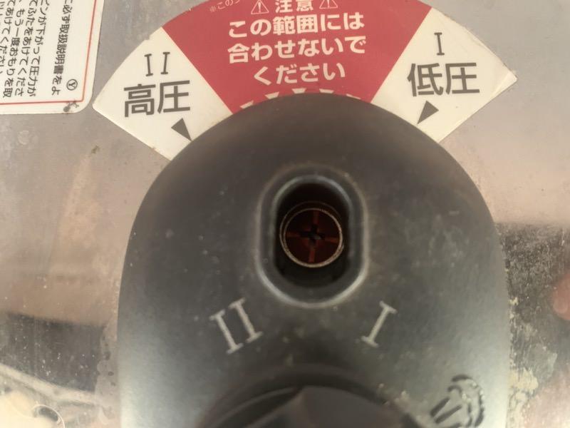 圧力鍋のピン
